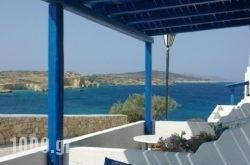 Christina'S House in Koufonisi Chora, Koufonisia, Cyclades Islands