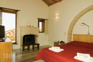 New Malvasia_lowest prices_in_Hotel_Peloponesse_Lakonia_Monemvasia