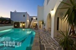 Aella Residence in Paros Chora, Paros, Cyclades Islands