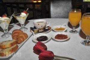 Varosi 4 Seasons_best prices_in_Hotel_Macedonia_Pella_Edessa City