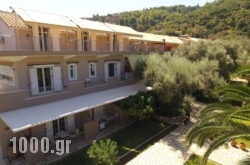 Villa Verde in Lefkada Rest Areas, Lefkada, Ionian Islands