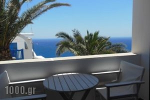 Hermes_lowest prices_in_Hotel_Cyclades Islands_Ios_Ios Chora