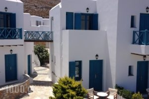 Horizon Hotel_best deals_Hotel_Cyclades Islands_Folegandros_Folegandros Chora