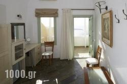 Ira Hotel and Spa in Fira, Sandorini, Cyclades Islands