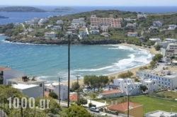 Bella Vista in Batsi, Andros, Cyclades Islands