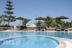 Castro Hotel in Sandorini Chora, Sandorini, Cyclades Islands
