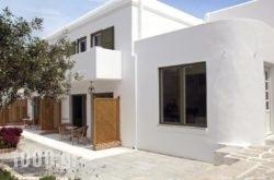 Kouneni Apartments in Mykonos Chora, Mykonos, Cyclades Islands