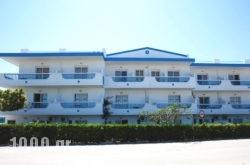 Sunlight Studios in Theologos, Rhodes, Dodekanessos Islands