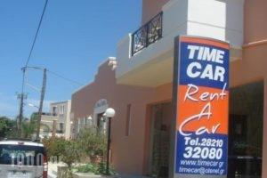 Pella Steve II_best deals_Hotel_Crete_Chania_Daratsos