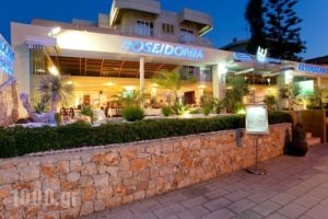 Poseidonia Apartments_travel_packages_in_Dodekanessos Islands_Rhodes_Ialysos