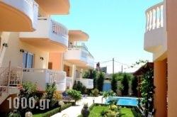 Golden Rose Suites in Kolympari, Chania, Crete
