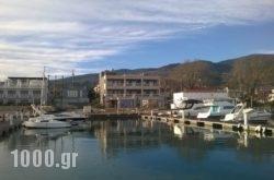 Porto Marine Hotel in Platamonas, Pieria, Macedonia