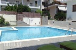 Christina Studios & Apartments in Parga, Preveza, Epirus