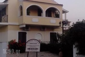 Olga Apartments_lowest prices_in_Apartment_Ionian Islands_Corfu_Corfu Rest Areas