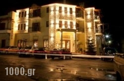 Hotel Kynaitha in  Kalavryta, Achaia, Peloponesse
