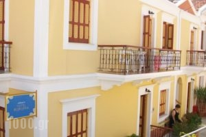 Kokona_holidays_in_Hotel_Dodekanessos Islands_Simi_Symi Chora
