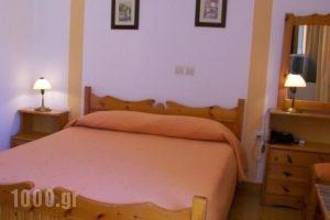Kokona_best prices_in_Hotel_Dodekanessos Islands_Simi_Symi Chora