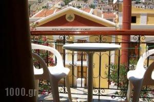 Kokona_travel_packages_in_Dodekanessos Islands_Simi_Symi Chora