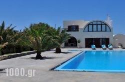 Asteras Beach Villa in kamari, Sandorini, Cyclades Islands