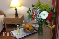 Best Western Candia Hotel in Athens, Attica, Central Greece
