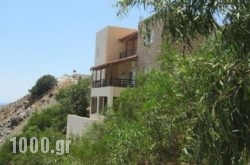 Sfinias Apartments in Matala, Heraklion, Crete
