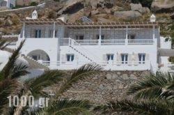 With-Inn in Mykonos Chora, Mykonos, Cyclades Islands