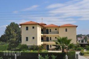 Maistrali Apartments_travel_packages_in_Macedonia_Halkidiki_Chalkidiki Area