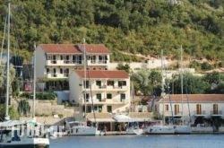 Sivota Bay in Sivota, Lefkada, Ionian Islands