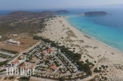 Simos Camping in  Elafonisos, Lakonia, Peloponesse