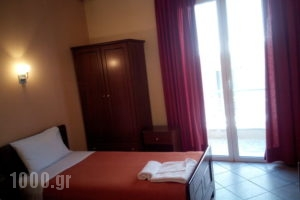 Amerika_holidays_in_Hotel_Central Greece_Fthiotida_Lamia