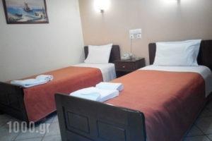 Amerika_accommodation_in_Hotel_Central Greece_Fthiotida_Lamia