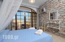 Victoria Studios in Mikri Vigla, Naxos, Cyclades Islands