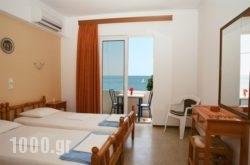 Apartments Antonios in Stegna, Rhodes, Dodekanessos Islands