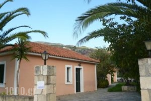 Pantelios Village_accommodation_in_Hotel_Ionian Islands_Kefalonia_Vlachata