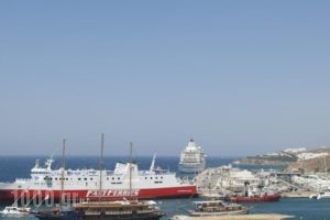 Megas Rooms_travel_packages_in_Cyclades Islands_Mykonos_Mykonos Chora