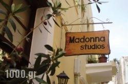 Madonna Studios in Chania City, Chania, Crete