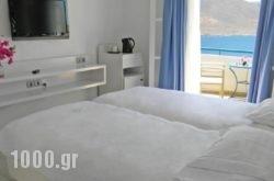 Aegialis Hotel & Spa in Amorgos Chora, Amorgos, Cyclades Islands