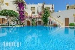 Hotel Proteas in Agios Prokopios, Naxos, Cyclades Islands