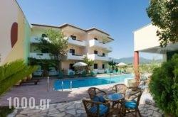 Hotel Odyssion in Vasiliki, Lefkada, Ionian Islands