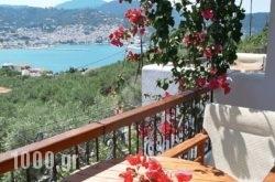 Nepheles in Skopelos Chora, Skopelos, Sporades Islands