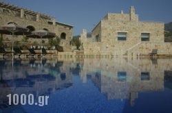 Anaxo Resort in  Gythio, Lakonia, Peloponesse
