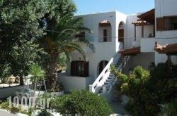 Aristidis in Syros Rest Areas, Syros, Cyclades Islands