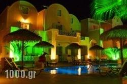 Kalya Suites & Studios in kamari, Sandorini, Cyclades Islands