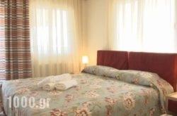 Hotel Horizontas in  Nea Moudania , Halkidiki, Macedonia