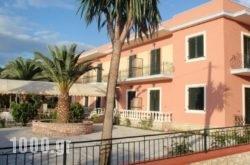 Argo Hotel in Perama , Corfu, Ionian Islands