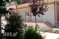 Guesthouse Erodios in Aridea, Pella, Macedonia