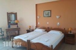 Anemelia Hotel in Parga, Preveza, Epirus
