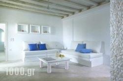 Delmar Apartments & Suites in Apollonia, Milos, Cyclades Islands