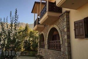 Leirion_best deals_Hotel_Thessaly_Trikala_Paleochori