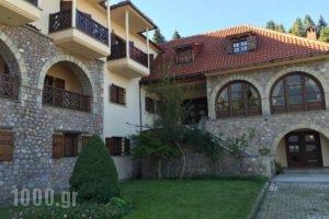 Leirion_holidays_in_Hotel_Thessaly_Trikala_Paleochori